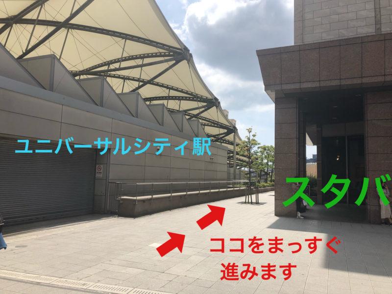 【大阪観光/USJ】夜行バスで早朝に到着した時の時間の潰し方 ...